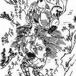 清元「玉兎(たまうさぎ」歌詞と解説