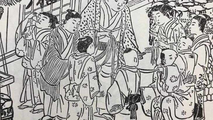 日本舞踊「七福神(長唄)」に出てくる宝引き(ほうびき)を解説します