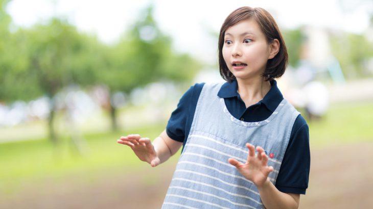 日本舞踊を男性がやるとヘンだと思われる矛盾