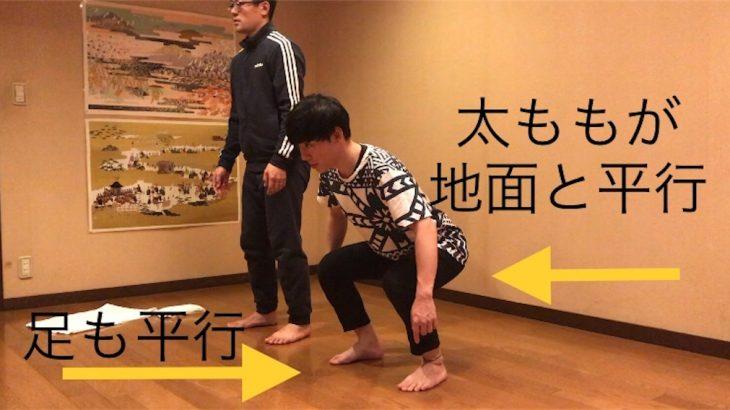 日本舞踊に効果的なスクワット〜第2回 日本舞踊カラダづくりプロジェクト〜【トレーニング】