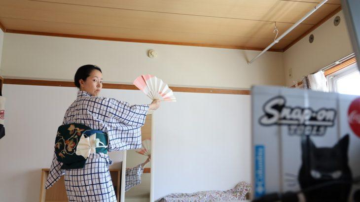 Zoomの始め方・使い方を解説!オンラインレッスンを始めたい日本舞踊教室へ