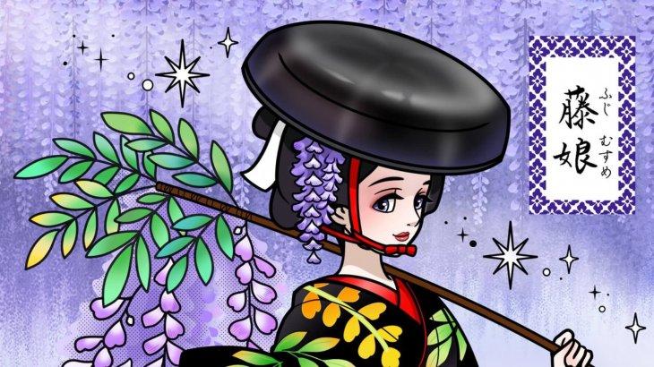 日本舞踊のお稽古に行けないお子さんのために塗り絵を作りました【無料配布中/カラー見本あり】
