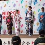 NIPPON FESTIVALで慶應義塾大学日本舞踊研究会 宝が日本舞踊を披露